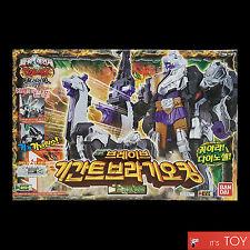 Bandai Power Rangers Kyoryuger Dino Force Brave DX GIGANT BRAGI-OH BRAGIGAS KING