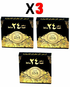 3 x Oud 24 hour Oudh Bukhoor Fragrance Arabian Bakhoor Incense ARD AL ZAAFARAN