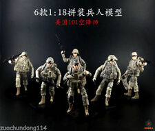 1/18  six US soldiers army/military action figures lot (unassembled in bags)