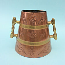 VINTAGE COPPER & BRASS 2-HANDLED H IV CUP Hand-beaten & Cast Engraved Conical