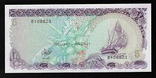 MALDIVES Paper Money 5 RUFIYAA 1983 Pic#10 GEM UNC