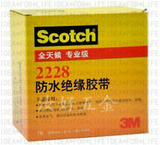 "NEW 3M 2228 SCOTCH 2"" 10FEET (3 meters) RUBBER MASTIC TAPE #CL5Q"