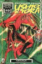 manga STAR COMICS USHIO E TORA numero 17