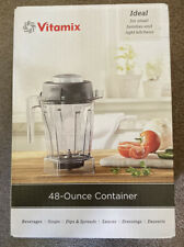 NEW NIB Vitamix 48 oz. Wet Blade Container With Tamper VM0148