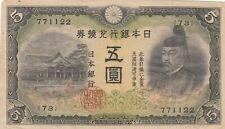 Japan banknote 5 yen (1942)   B326   P-43