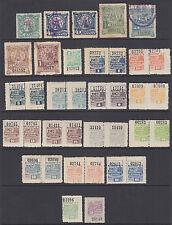 Argentina, Cordoba Forbin 15//304. 1897-1913 Docmentary Revenues, 23 diff