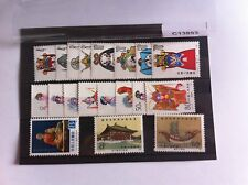 CHINA PRC 1980-1983 3 SET MNH ORIGINAL catalogue
