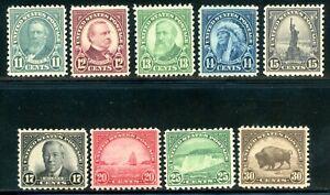 USAstamps Unused XF US 1931 Rotary Printing Short Set Scott 692-700 OG MNH