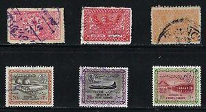 Saudi Arabia - Nice Older  Stamps..................03M..............# 322