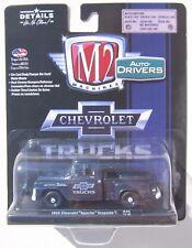 M2 MACHINES AUTO-DRIVERS R45 1958 CHEVROLET APACHE STEPSIDE 17-40