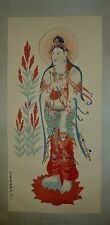 Excellent Chinese Scroll Painting By Zhang DaQian P008 张大千