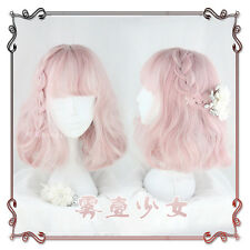 Japanese Harajuku Sweet Lolita Dreamlike Pink Fairy Curly Short Cosplay Cute Wig
