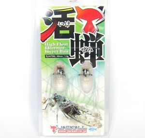 Sale Jackall Soft Lure Ikezemi Elastomer Cicada Crystal Shirohitori (5074)