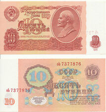 Russland / Russia / USSR - 10 Rubles 1961 UNC - Pick 233a