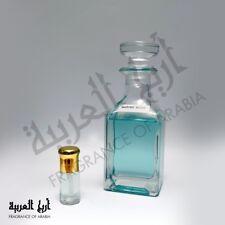 MARINE MUSK 3ML EXOTIC FAMOUS DESIGNER PERFUME OIL