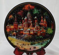 Bradex Russian Plate St Basils Cathedral Sobor Vasilia Blazhennogo Gold Trim