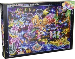 Tenyo Disney Stained Art Wishing to Starry Sky Jigsaw Puzzle (1000P) DS-771