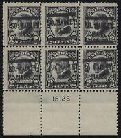 US Stamps - Scott # 610 - 2c Harding Plate Block of 6 - Precancel - MNH  (D-169)