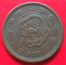 Japan Mutsuhito Meiji 7th year 2 Sen 1874