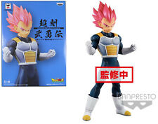 "Dragonball Super Movie ~ 9"" SUPER SAIYAN GOD VEGETA CHOKOKU BUYUDEN STATUE"