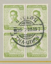 THAILAND SIAM THA UTHEN POSTMARK on BLOCK of 4 1972
