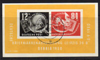 East Germany Miniature Sheet of Stamps c1950 (Aug) Fine Used (8018)