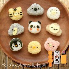 Lunch Box Bento Arnest Panda Animal Zoo temari mini rice ball decoration