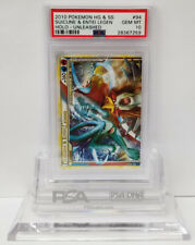 Pokemon Unleashed Suicune & Entei 94/95 Legend TOP Holo 10 GEM MINT #28367259