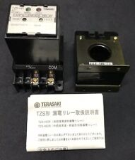 Terasaki TZS HD Earth Leakage Relay With ZCT TZS-24