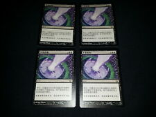 MTG 4x Fifth Dawn black rare NM Chinese Beacon of Unrest ships w/ tracking