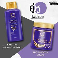 LAE SA LUAY Shampoo + Treatment set Smooth keratin spa deeply damaged hair