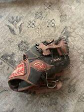 baseball glove 11.25