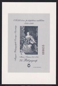 HUNGARY 1999 - Maria Theresia. Cardb. Black print. Commemorative S. MNH Imperf