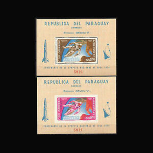 Paraguay, Sc #917a, Perf, Imp, MNH, 1966, S/S, Space, Edward White, AR5HIDD-A