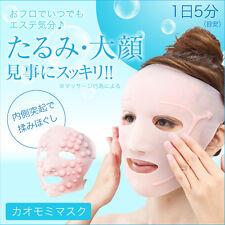 JAPAN DREAM FACE/FACIAL MASK ESTHE-SAUNA/MASSAGE KAO MOMI SKIN BEAUTY ANTI AGING