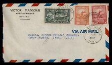DR WHO 1947 HAITI PORT AU PRINCE AIRMAIL TO USA  g09368