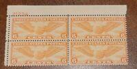 Scott#: C19 - Winged Globe Plate Block #21234 UL MNH OG CV $25