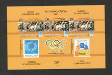 BOSNIA-SERBIA-BLOCK-IMPERFORATED PROOF ON CHROMALINE PAPER-OLYMPICS,GREECE- 2004