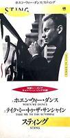 Sting CD Single 8cm When We Dance - Japan (VG/EX+)