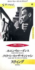 Sting ‎CD Single 8cm When We Dance - Japan (VG/EX+)