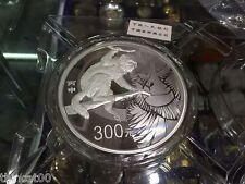 China 2016 Monkey Silver One Kilo Grams Silver Coin