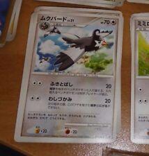 POKEMON JAPANESE CARD CARTE staravia 022/DP-P world Hobby Fair 2007 JAPAN MINT
