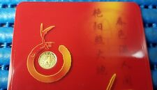 2003 Singapore Mint's $1 Lunar Year of the Goat 999.9 BU Gold Coin
