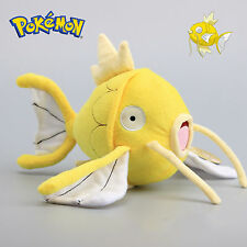 "New Pokemon 9"" Gold Shiny Magikarp Fish Soft Plush Toy Stuffed Xmas Gifts Toys"