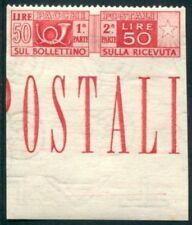 Francobolli della Repubblica italiana dal 1949 al 1955 pacco postali