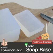 2.2lb Ultra Clear Transparent Premium Glycerin MELT & POUR SOAP BASE 100% DIY