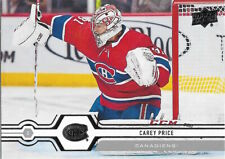 Montreal Canadiens - 2019-20 Series 2 - Complete Base Set Team (6)