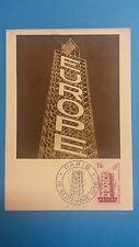 FRANCE PREMIER JOUR FDC YVERT 1076 EUROPA 15F PARIS 1956