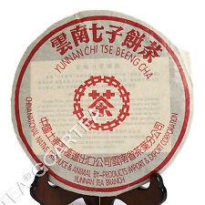 2005 357g CNNP Zhong Cha Yunnan puer Pu'er Puerh Pu-erh Cake Ripe Cooked Tea RP