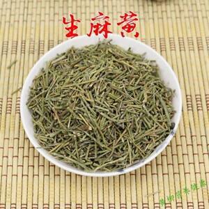 50g~1.5kg Herbal Tea Mohuang Green Tea Natural Muhuang Tea Health Care Black Tea